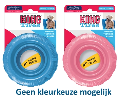 KONG PUPPY TIRES ASSORTI