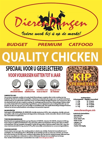 BUDGET PREMIUM CATFOOD QUALITY CHICKEN