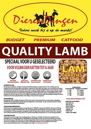 BUDGET PREMIUM CATFOOD QUALITY LAMB