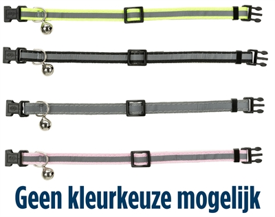 TRIXIE JUNIOR HALSBAND KAT KITTEN REFLECTEREND ASSORTI